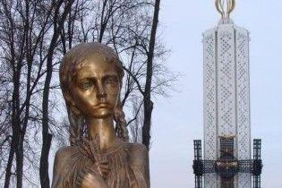 В Киеве затопило Мемориал памяти жертв Голодомора