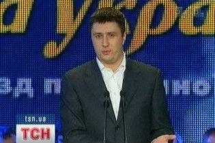 """""""За Украину!"""" не войдет ни в одну из коалиций в обмен на должности"""