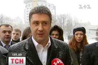 Кириленко пришел на допрос в Генпрокуратуру