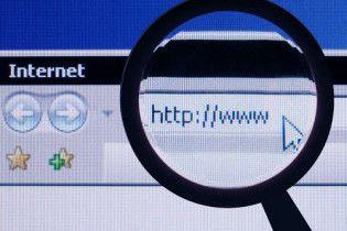 Кабмин предложил штрафовать интернет-издания