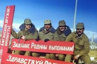 Афганистан будет требовать от России заплатить за 10-летнюю советскую оккупацию