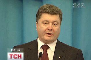Порошенко: подписание Харьковских соглашений было взаимовыгодным