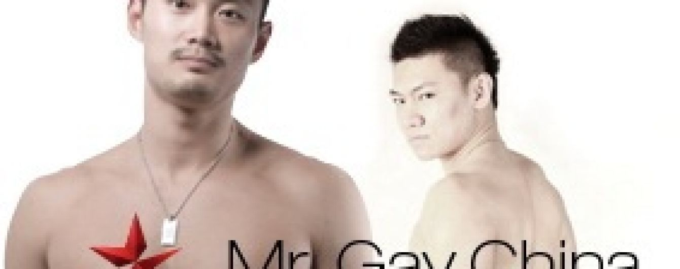 Исследование ануса геев видео