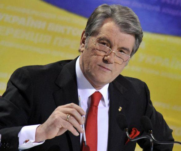Прес-конференція президента України Віктора Ющенка