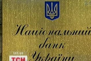 Нацбанк ввел в обращение монету, посвященную распаду СССР