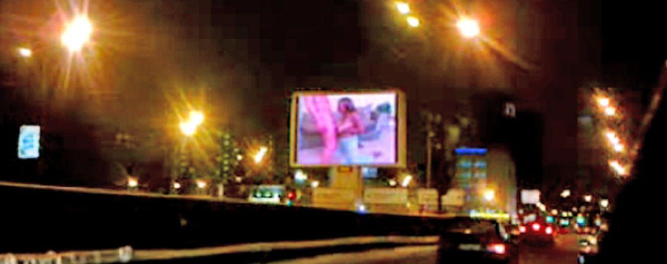 Показ порнографии в центре москвы