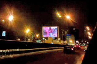 Жесткое порно на рекламном экране парализовало движение в Москве