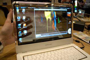 Samsung выпустил прозрачный ноутбук