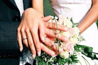 Японец женился на виртуальной невесте