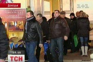 Грузинские наблюдатели вылетели из Донецка домой