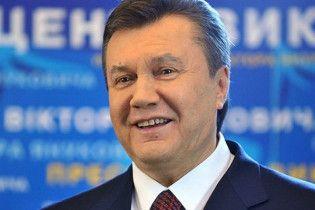 БЮТ не придет на инаугурацию Януковича
