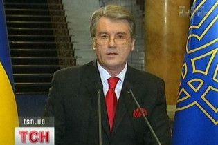 Ющенко рассказал, чем займется после отставки
