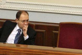 Яценюк предлагает Януковичу создать временную коалицию