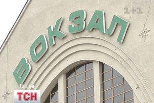 На киевском вокзале женщина бросила трехнедельного ребенка
