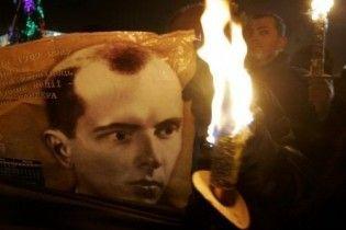 На день рождения Бандеры на улицы выйдут националисты с факелами