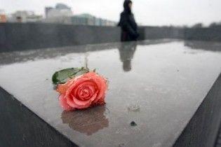В мире отмечается Международный день памяти жертв Холокоста