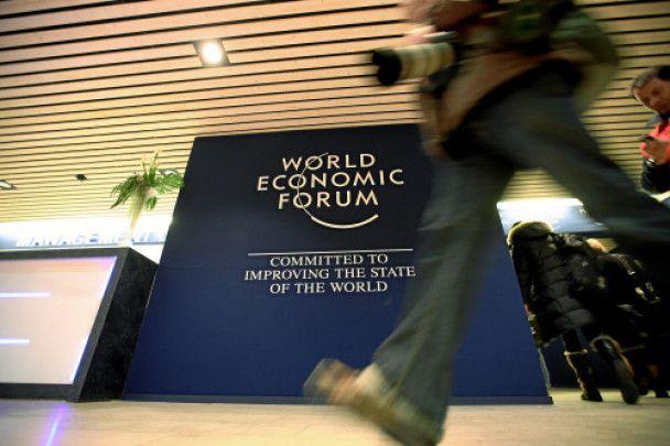 Юбилейный 40-й форум в Давосе начнет перестройку мира