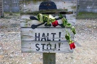 """Фильм """"Освенцим"""" шокировал Германию жестокой реальностью"""