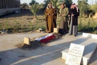 """""""Химического Али"""" похоронили рядом с Саддамом Хусейном"""