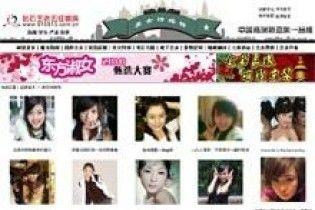 В Китае открыли сайт знакомств для миллионеров