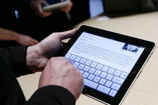Арестован участник кражи адресов владельцев iPad