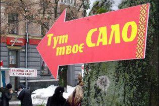 Украина закупает стратегическое сало у поляков