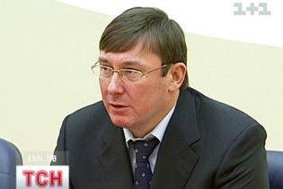 Луценко: кучмизм возвращается