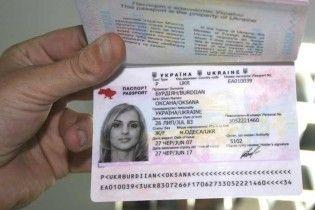 С ноября украинцы будут ездить в Гонконг без виз