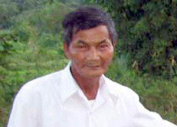 Тай Нгок
