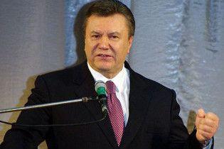 Янукович пообещал Западу сконцентрироваться на вступлении в ЕС