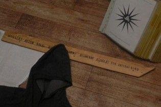 Пятеро подростков-оккультистов принесли себя в жертву сатане