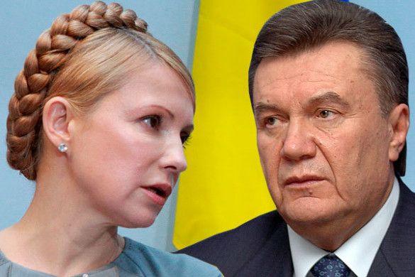 Юлія Тимошенко, Віктор Янукович
