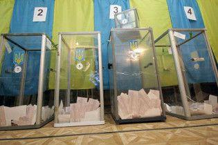 Новый закон о местных выборах вступил в силу
