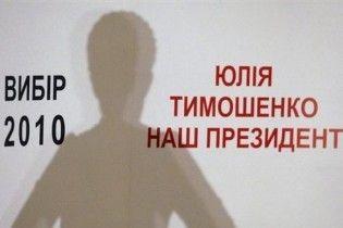 Глоба: Тимошенко не соответствует своему светлому образу