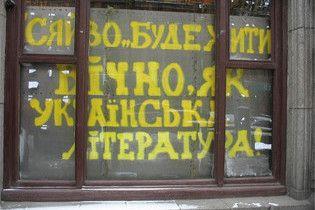 "Книжный магазин ""Сяйво"" проиграл суд за магазин"