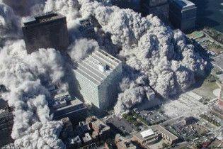 11 сентября в истории