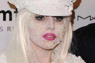 Над Lady Gaga смеялись в школе