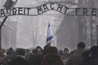 В Польше вынесен приговор за кражу надписи в Освенциме