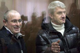 Ходорковскому и Лебедеву сегодня вынесут приговор