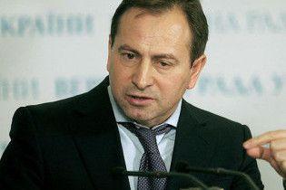 Томенко: нынешняя власть делает Украину частью российской идеологии