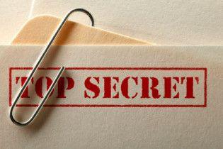 Доступ к секретной информации в Украине имеют 300 тысяч человек