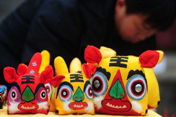 Китайский Новый год