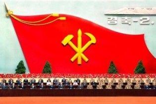 Северная Корея отмечает 68-летие Ким Чен Ира
