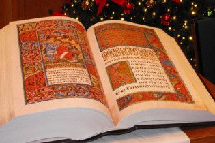 Новый президент рискует присягать на на Пересопницком Евангелии