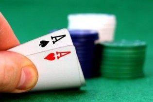 В Украину казино вернутся после нового года