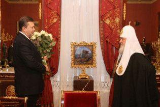 Московский патриарх благословил Януковича на президентство