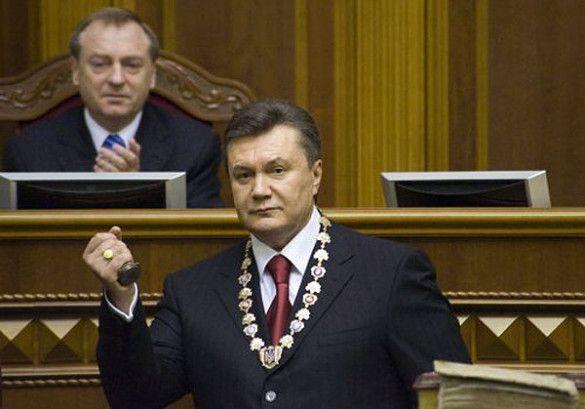 Інавгурація Віктора Януковича у ВР