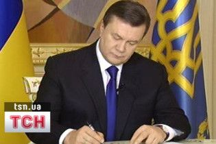 Янукович лично примет участие в создании правительства