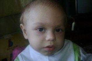 Помогите спасти жизнь маленькому Максиму