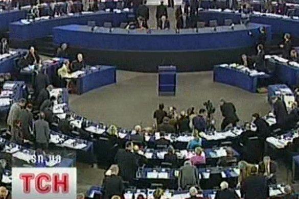 Парламент ЄС